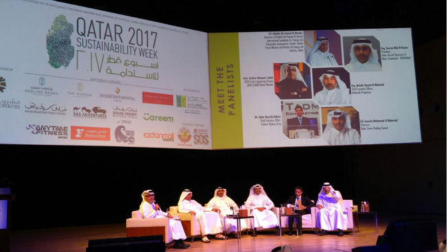 OCS Qatar Participated in the Qatar Sustainability Week and Awards Gala dinner